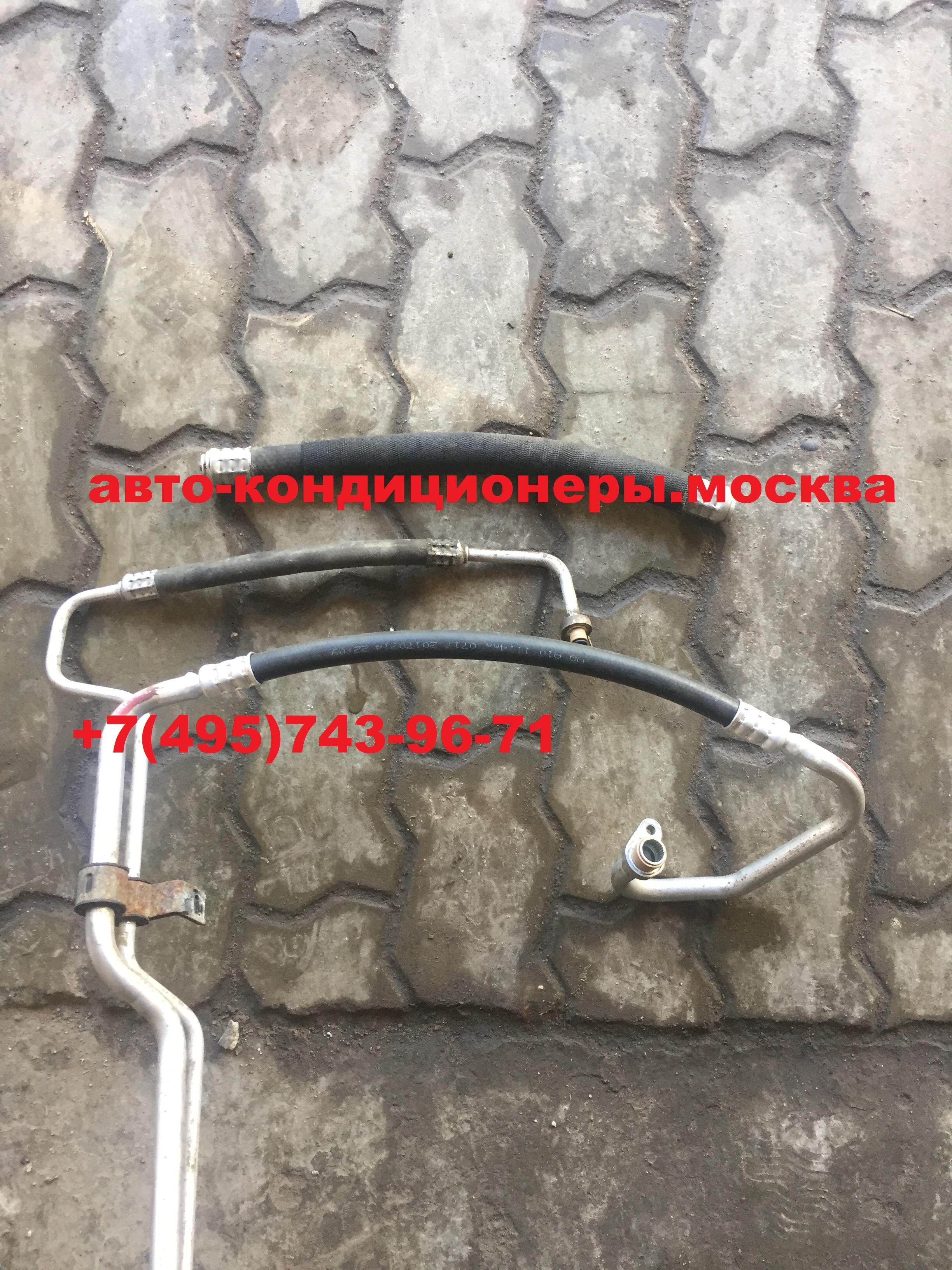 Трубки кондиционера ремонт